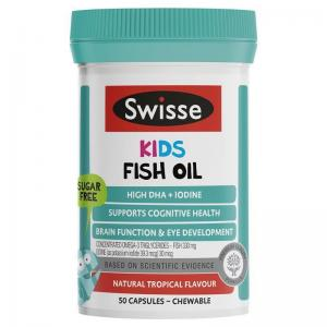 2岁-12岁儿童鱼油咀嚼胶囊 Swisse Kids Fish Oil Chewbl  50Burstlets